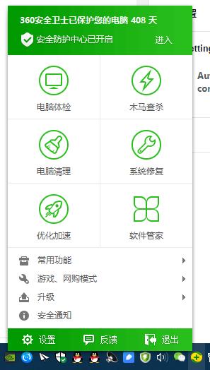 《Dotnet9》系列-开源C# WPF控件库3《HandyControl》强力推荐