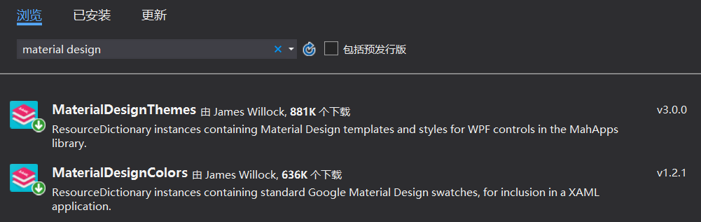 C# WPF抽屉效果实现(C# WPF Material Design UI: Navigation Drawer & PopUp Menu)