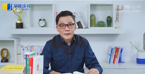 李国庆谈 35 岁职场危机:人口红利惯的!不必过于在意